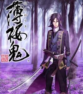 Hakuouki Shinsengumi Kitan 3