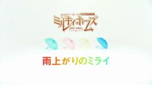 Tantei Opera Milky Holmes BD Vol. 1 Specials released!